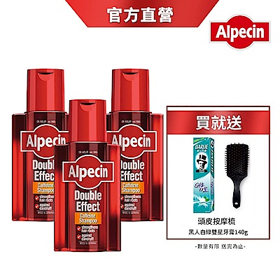 Alpecin 雙效咖啡因抗頭皮屑洗髮露 200ml (3入組)