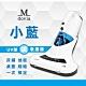 Mdovia UV三合一 二代直立手持除蟎吸塵器(海洋藍) product thumbnail 2