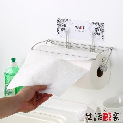 生活采家樂貼系列台灣製304不鏽鋼廚房用大尺寸捲筒紙巾架