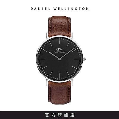 DW 手錶 官方旗艦店 40mm銀框 Classic Black 深棕真皮皮革