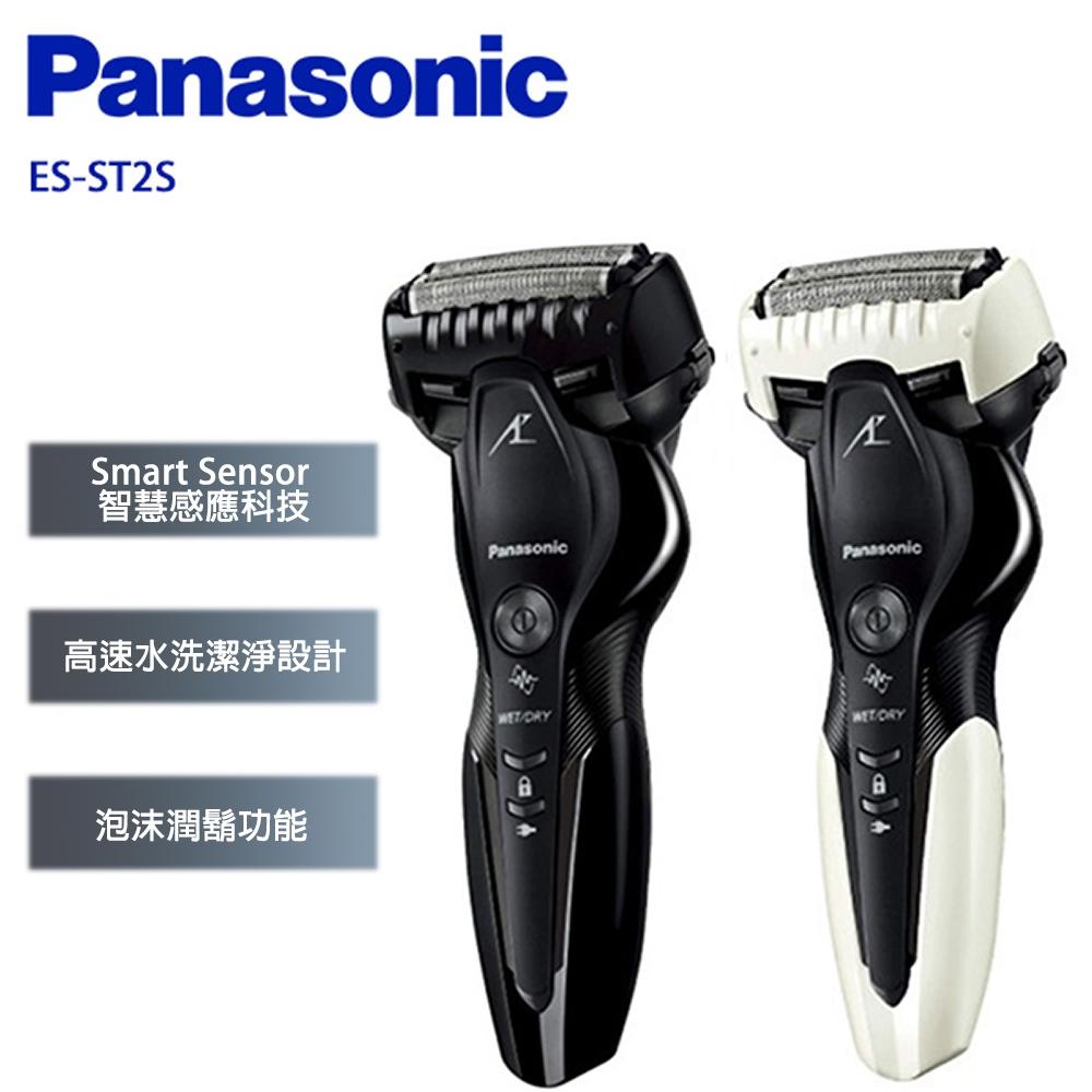 Panasonic 國際牌 日製三刀頭充電式水洗刮鬍刀 ES-ST2S-