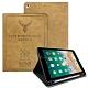 二代筆槽版 VXTRA iPad 9.7吋 2018/2017共用 北歐鹿紋平板皮套 保護套(醇奶茶棕) product thumbnail 1