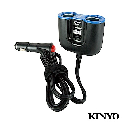 KINYO車用USB點菸器擴充座CRU35