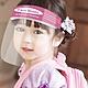 小衣衫童裝 高清透明兒童防疫面罩(6入)1100501 product thumbnail 1