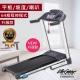 【來福嘉 LifeGear】97650全能64組程控超值電動跑步機(低速啟/BMI體脂) product thumbnail 1