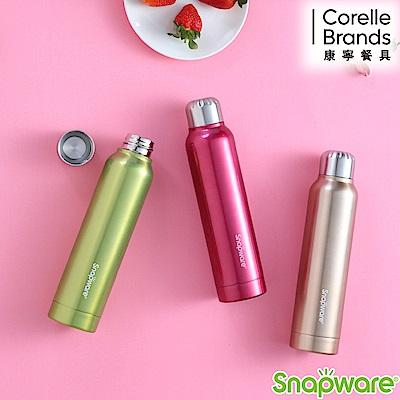 (買一送一)康寧Snapware 316不鏽鋼超真空保溫萊德瓶380ml