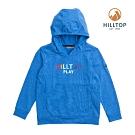 【hilltop山頂鳥】童款吸濕快乾彈性抗菌保暖刷毛上衣H51C90藍色