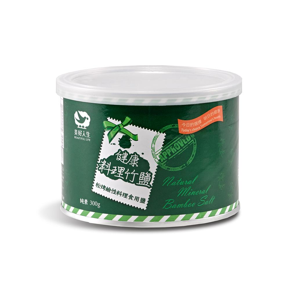 美好人生 健康料理竹鹽(300g)