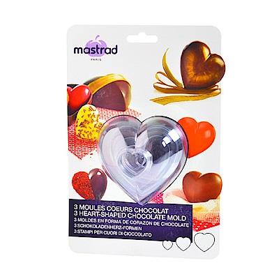 法國mastrad 心型烘焙模具三入組