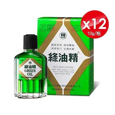 綠油精-10g x12罐