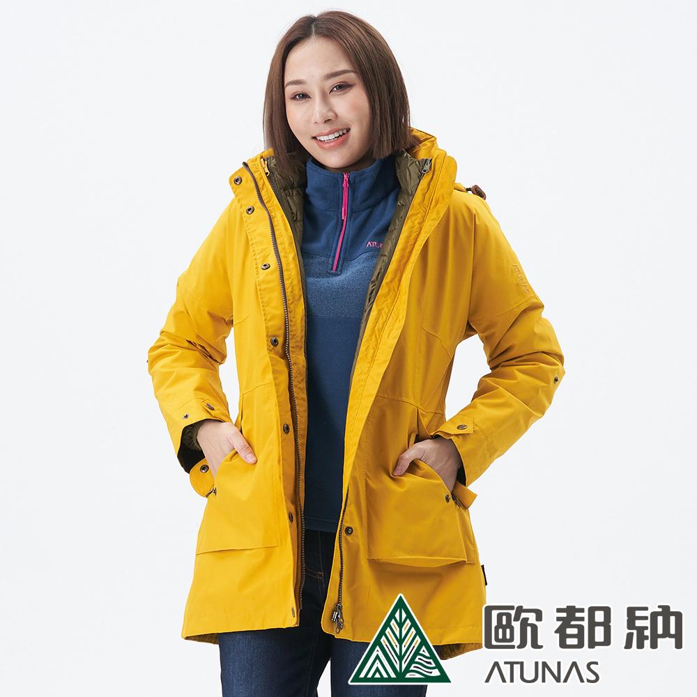 【ATUNAS 歐都納】女GORE-TEX+羽絨內衫二件式外套A1GT1911W黃