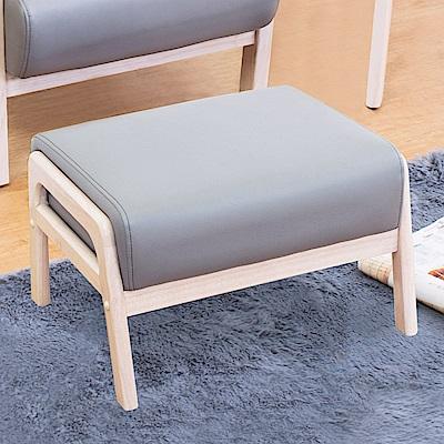 Bernice-森克全實木皮沙發椅凳/腳凳(柚木色)(兩色可選)