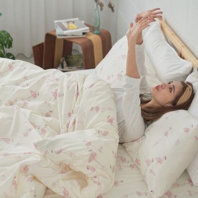 BUHO 單人床包+雙人舖棉兩用被三件組(熱嶼詩光)