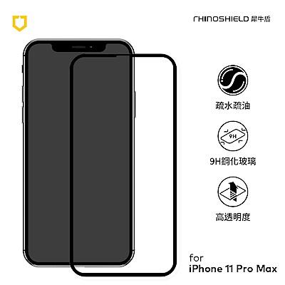 犀牛盾 iPhone 11 Pro Max/XS Max共用 9H 3D滿版玻璃保護貼