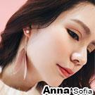 AnnaSofia 媛珠氣質羽毛 後掛墬耳針耳環(金系-亮橙系)