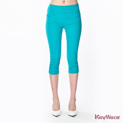 KeyWear奇威名品    微涼感褲口抓褶彈性修身褲-綠色