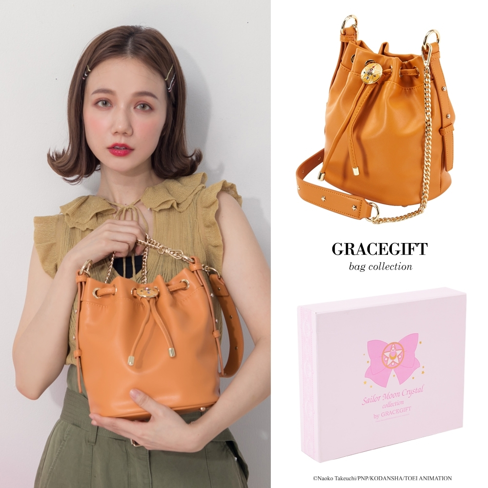 Grace gift-美少女戰士變身器鍊條水桶包 黃