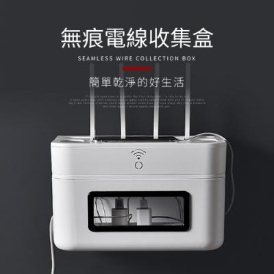 IDEA-乾淨簡潔無痕電線收納盒