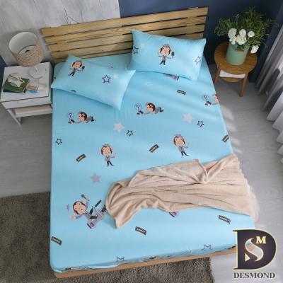岱思夢 雲絲絨 猴子TV 床包枕套組or薄被套 台灣製造 舒柔棉