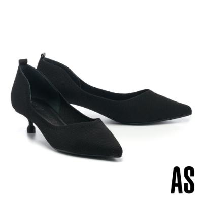 低跟鞋 AS 極簡品味純色飛織布尖頭高跟鞋-黑