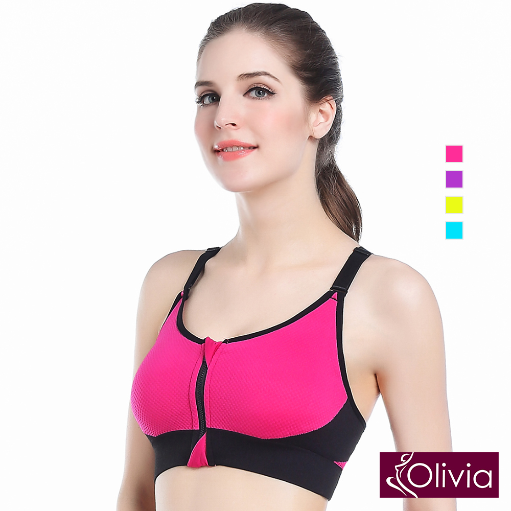 Olivia 專業防震無鋼圈舒適撞色款運動內衣(拉鍊款) -玫紅