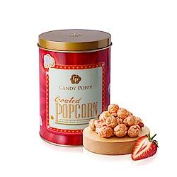 Candypoppy  裹糖爆米花-草莓(120G)(奶素)