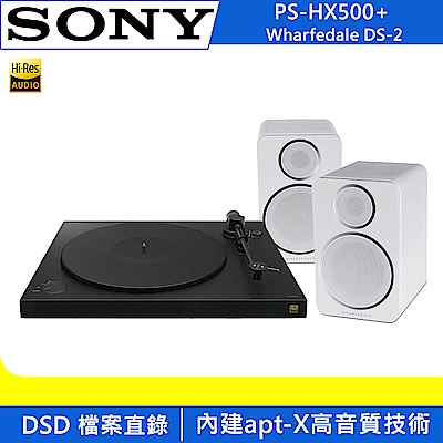 SONY PS-HX500 黑膠唱盤 + Wharfedale 藍芽喇叭 DS-2