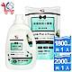 You Can Buy 2L 英國梨與小蒼蘭 香水洗衣精x1 + 1800ml補充包x1 product thumbnail 1