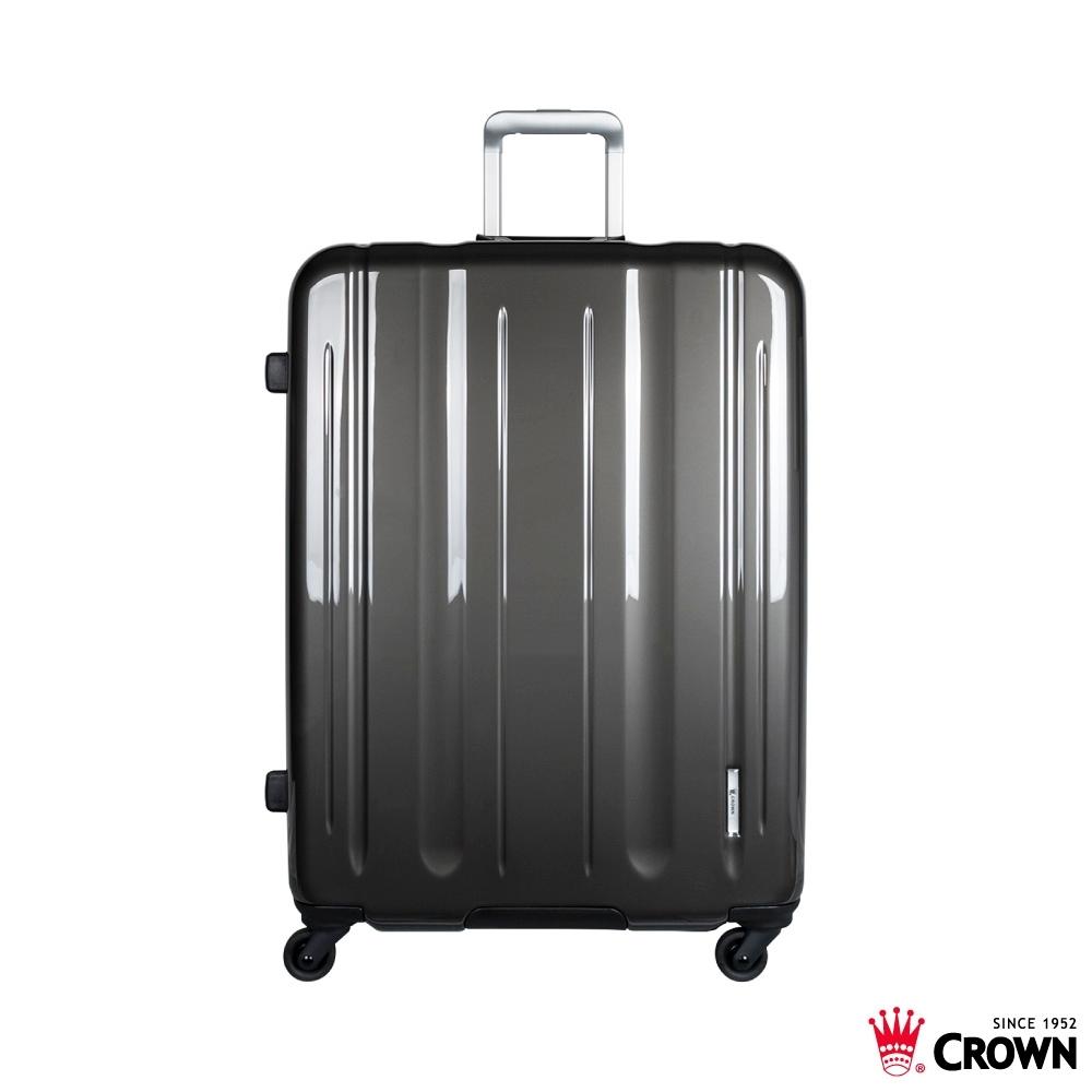 CROWN 皇冠 29吋 LINNER 鋁框拉鍊箱 珠光鐵灰