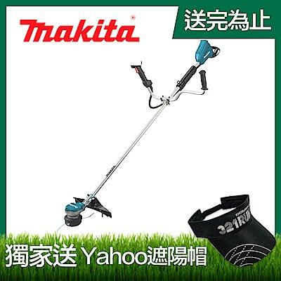MAKITA牧田 DUR368AZ 36V(18V+18V) 充電式無刷割草機(尼龍繩/刀片 兩用) 單主機 無電池 無充電器