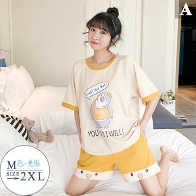 [時時樂]悠美學-精梳棉短袖居家服套裝-7款任選(M-2XL)