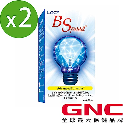 GNC健安喜 專注力up LAC 敏之銳錠狀食品 60錠x2