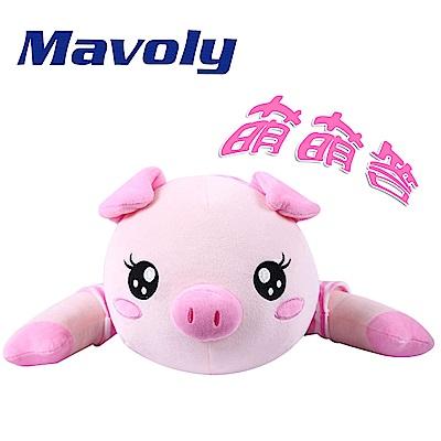 Mavoly 美樂麗 第二代 耍萌可愛 小豬造型 正反捏 雙滾輪熱敷按摩枕 C-0052