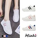 Miaki-休閒鞋活動穿搭厚底小白鞋-粉