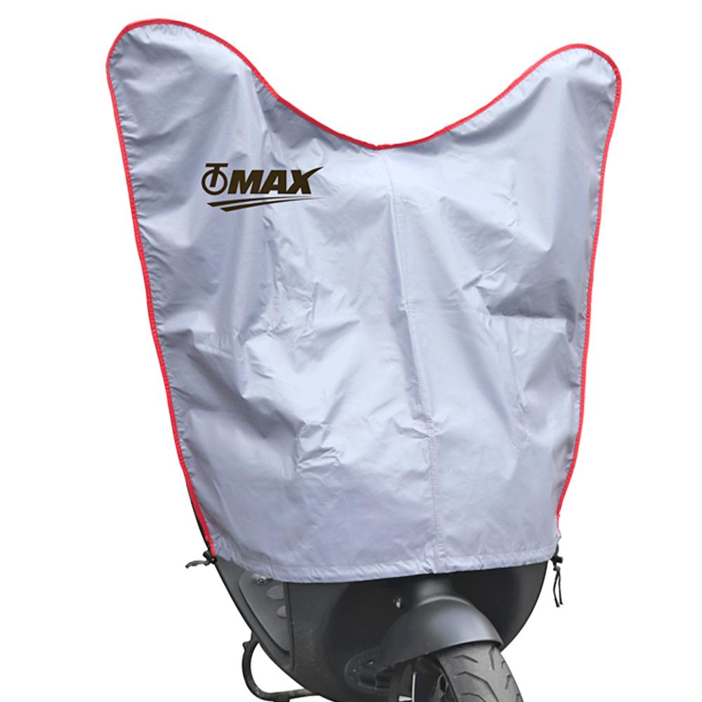 OMAX加長款超值機車龍頭罩-藍灰色