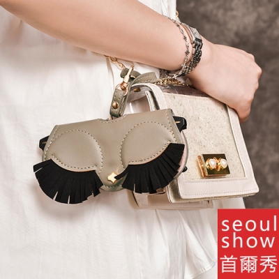 seoul show首爾秀  閉眼睫毛外掛墨鏡收納包光學眼鏡保護夾太陽眼鏡盒