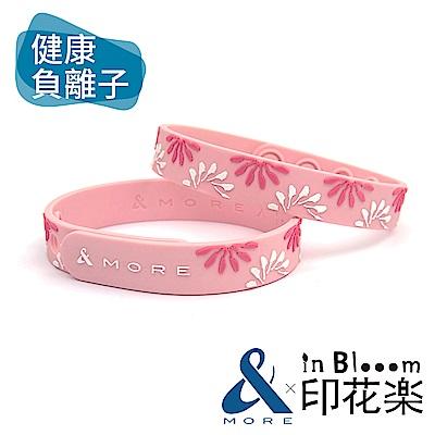 &MOREx印花樂 健康能量手環(烏秋圈圈)-薔薇粉