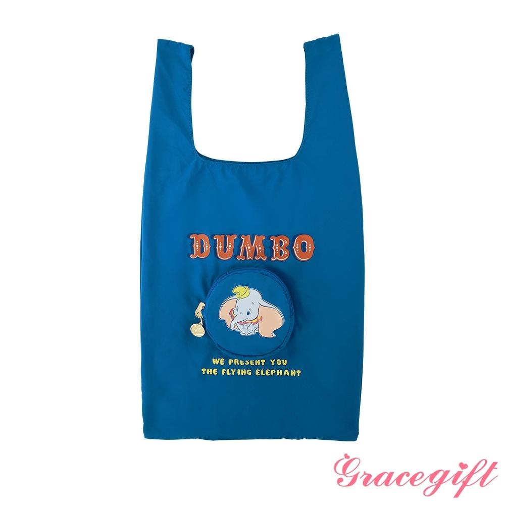Disney collection by gracegift-小飛象摺疊手提袋 藍