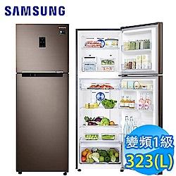 SAMSUNG三星 323L 1級變頻2門電冰箱 RT32K553FDX/TW