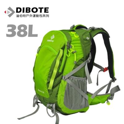 迪伯特DIBOTE 極輕骨架。人體工學38L登山背包/登山包 (綠)