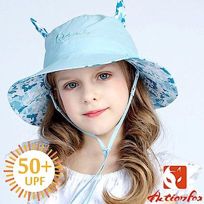 挪威 ACTIONFOX 童款 造型抗UV透氣遮陽帽UPF50+_淺藍