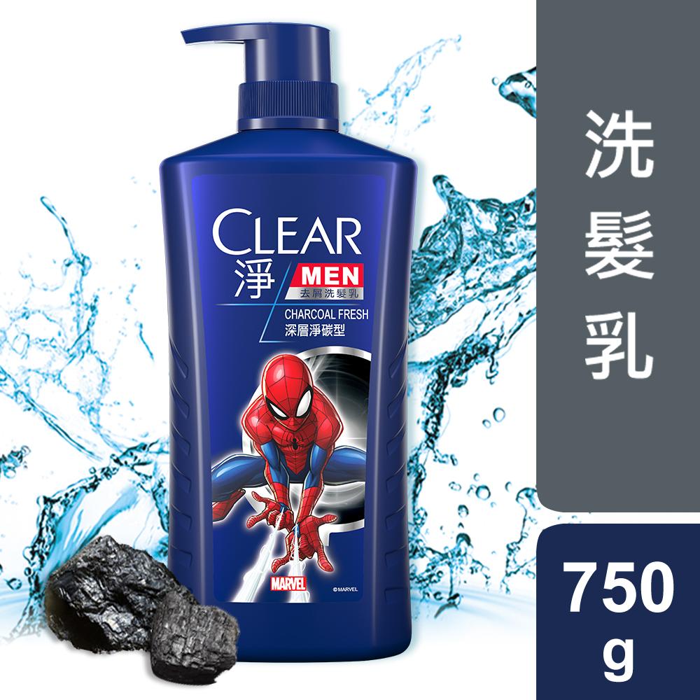 (Marvel聯名款)CLEAR淨 男士去屑洗髮乳_深層淨碳型 750G