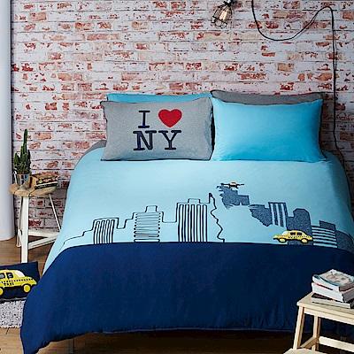 Yvonne Collection 紐約金剛加大三件式被套組+壓縮枕一對- 丈青