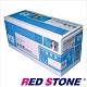 RED STONE for PANASONIC KX-FAT90E傳真機碳粉(黑色) product thumbnail 1