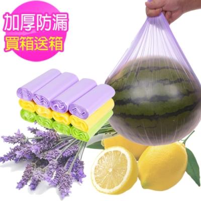 神膚奇肌台灣製香水清潔垃圾袋-小蒼蘭20入/箱(買1箱贈1箱)