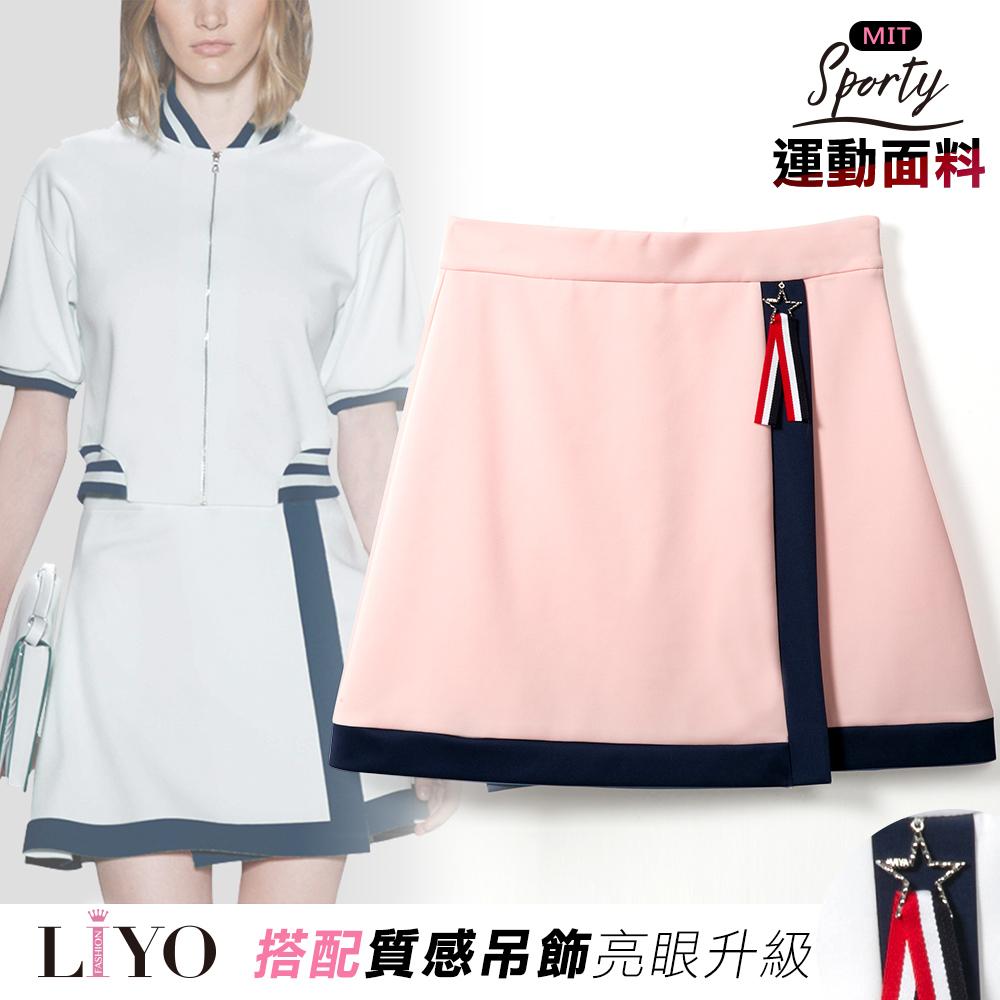 裙子MIT百搭休閒鬆緊彈力歐美時尚防走光休閒A字裙LIYO理優 S-XL