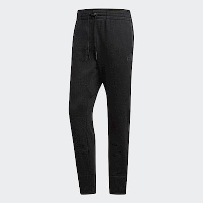 adidas 長褲 Harden Pants 運動 男款