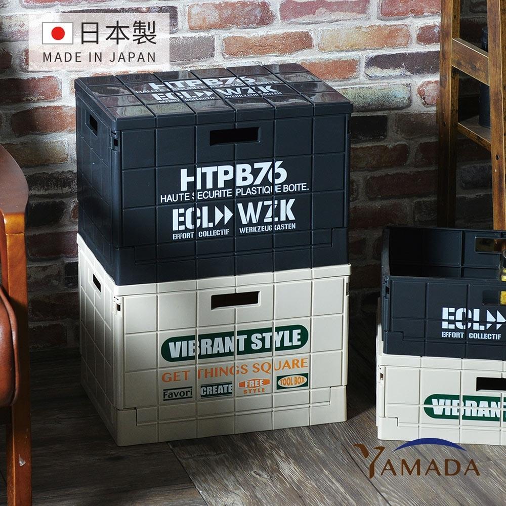 日本山田YAMADA 日製貨櫃風文字印花可堆疊摺疊收納箱-L