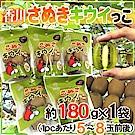 【天天果園】日本香川縣鳥蛋綠奇異果(每袋5-8顆/共約180g) x2袋