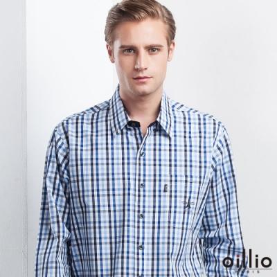 oillio歐洲貴族 男裝 長袖純棉舒適透氣休閒襯衫 簡約格紋 休閒潮流 商務休閒皆宜 立體剪裁 紳士口袋 藍色